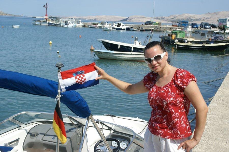 Хорватия 2015