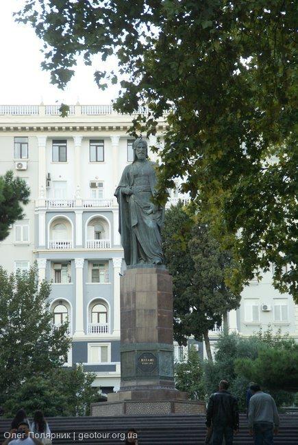 Грузия - Азербайджан - 091