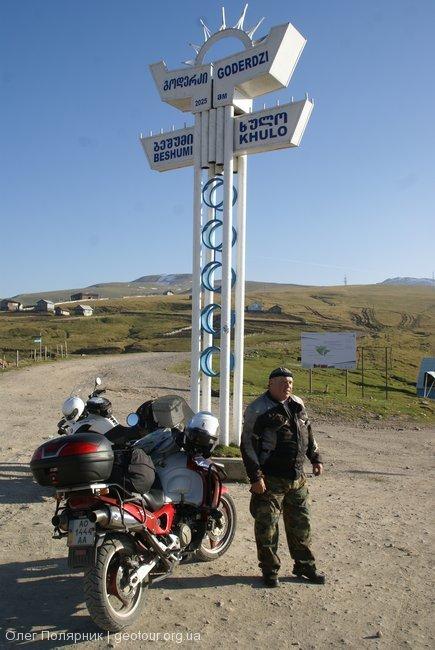 Грузия - Азербайджан - 203