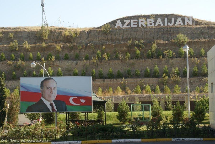 Грузия - Азербайджан - 042
