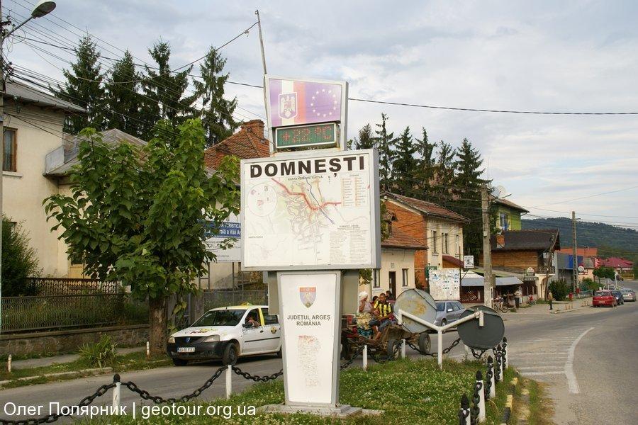 Румыния. Фагараш